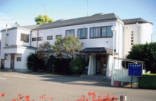 土井尻医院